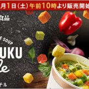 阪急×日清食品「モモフクヌードル