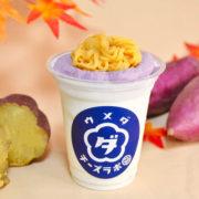 【大丸梅田店】<ウメダチーズラボ>