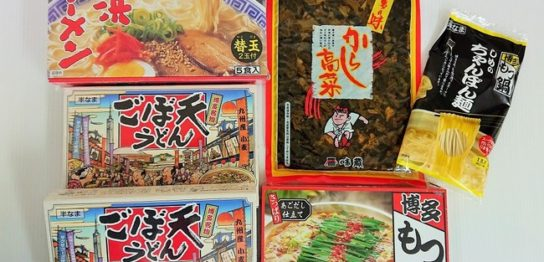 小田急百貨店新宿店「九州・沖縄物産展」