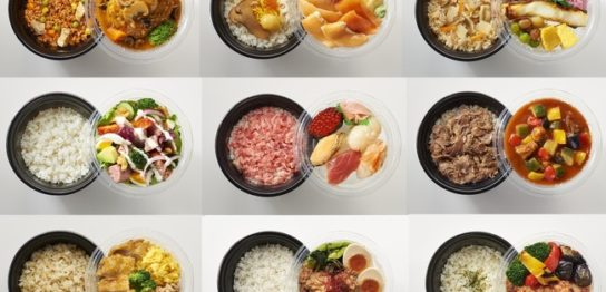 小田急百貨店新宿店「 DONBURI弁当」