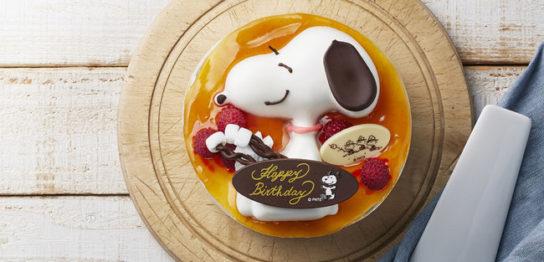 【阪急百貨店うめだ本店】~全国ケーキ宅配『CAKE LINK』