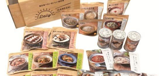 【小田急百貨店新宿店】おいしく食べる保存食「イザメシ」