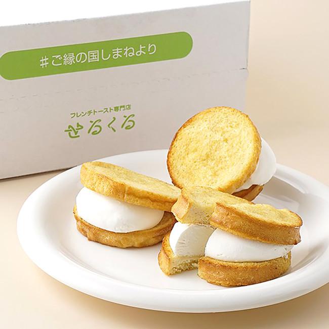 【小田急百貨店】お取り寄せパン